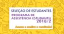 Banner site_ Programa de Assistencia Estudantil 2018.2_resultado.png