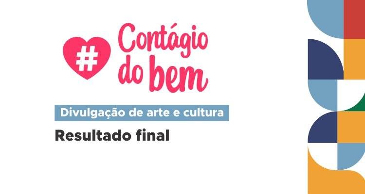 IFTO divulga resultado final do Concurso Cultural Contágio do Bem