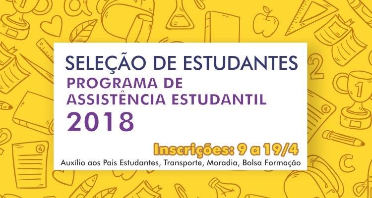 Programa de Assistência Estudantil oferece vagas para diversos auxílios