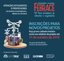Febrace.png