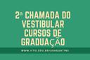 2_vestibular.png